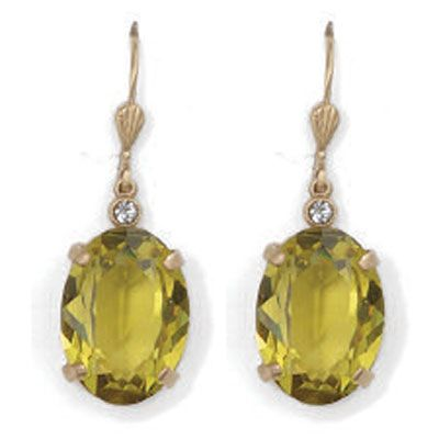 Catherine Popesco Oval Lime and Gold Crystal Earrings